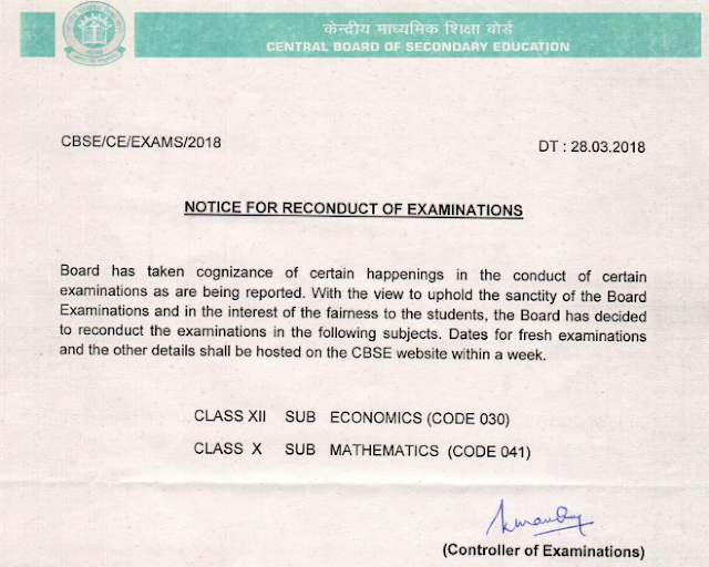 CBSC Re-exam official statement 2018