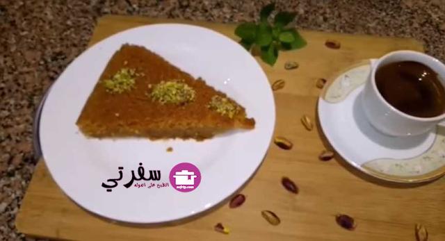 البسبوسه فاطمه ابو حاتي
