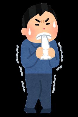 悔しくてハンカチを噛む人のイラスト(男性)