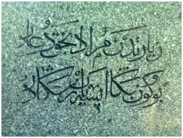 """""""Hz. İsa Hz. Muhammed'den büyük"""" dedi, idam edildi"""