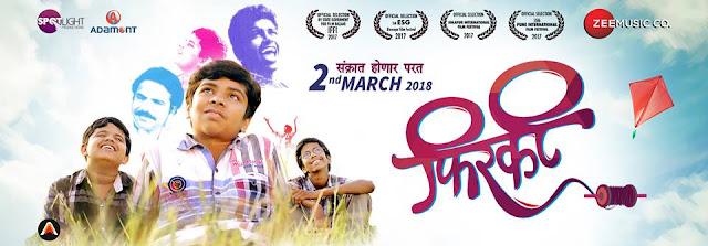 Firkee (2018) Marathi Movie
