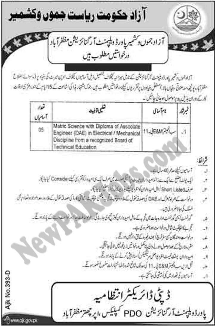 istan, Government Jobs NTS, PPSC FPSC, Lahore, Karachi, Peshawar, Quetta · Post  Engineer Jobs in AJK Power Development Organization 2018