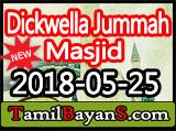 Are You Respecting The Holy Month By Ash-Sheikh Ilman (Inaami) Jummah 2018-05-25 at Muhiyaddeen Jummah Masjid Dickwella