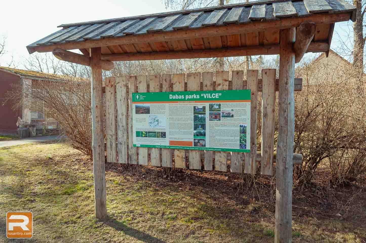 Vilces dabas parks 13