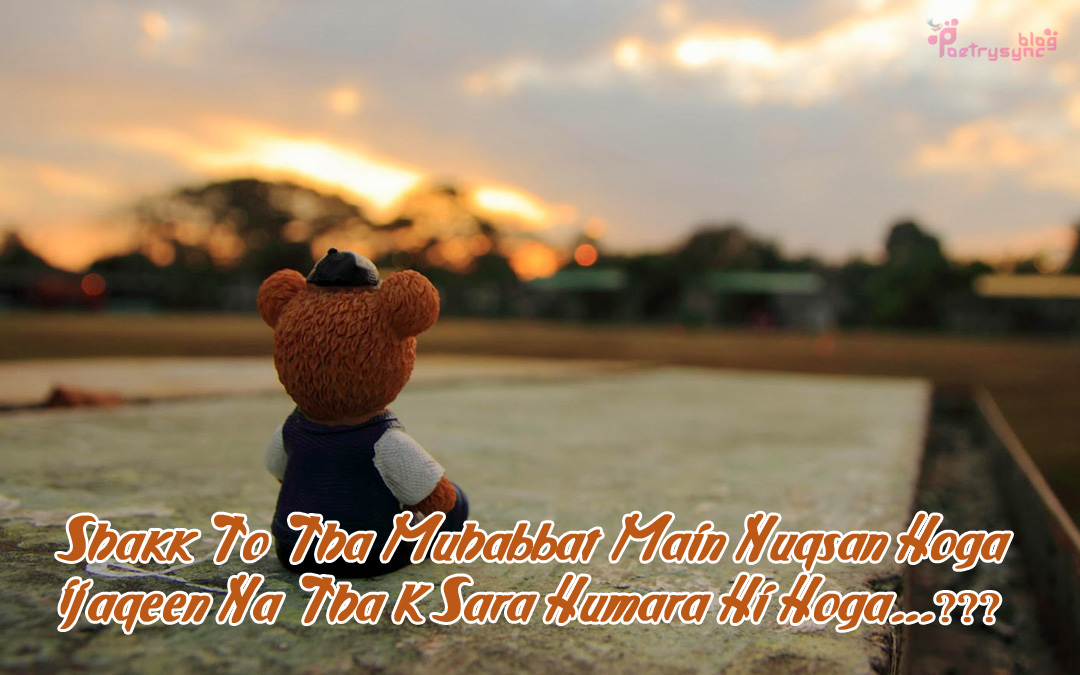 Allama Iqbal Wallpapers Hd Alone Sad Poetry With Sad Teddy Bear Pictures Best