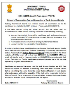 RRB Group D Notice For Money Refund & Correction Bank Details