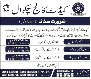 Jobs In  Cadet College Chakwal July 2017