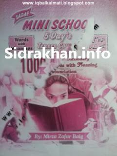 English Tenses Course in Urdu