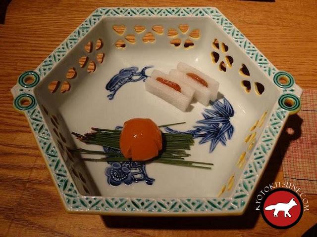 Plat du restaurant Guilo Guilo à Kyoto