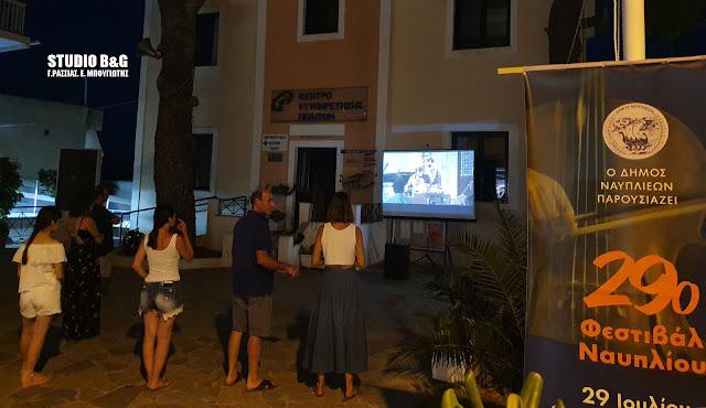 29ο Φεστιβάλ Ναυπλίου: Για πρώτη φορά στο κάδρο των εκδηλώσεων το Τολό