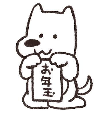 お年玉を持った犬のイラスト(戌年)白黒線画