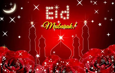 happy eid mubarak wishes, happy eid mubarak 2018, happy eid mubarak wishes messages, happy eid mubarak gif download, happy eid mubarak drama, happy eid mubarak all my friends, happy eid mubarak advance, happy eid adha mubarak wishes, happy eid adha mubarak images, very happy eid mubarak, images of happy eid mubarak, happy eid mubarak best wishes, happy eid mubarak bahasa indonesia, happy eid mubarak to my best friend, ramadan 2017 time table, ramzan time table 2018 hyderabad, ramzan time table 2018 pune, ramzan time table 2018 chennai, ramzan time table 2016 mumbai, ramadan time table 2017 noida, ramadan 2018 times, roza time table 2017