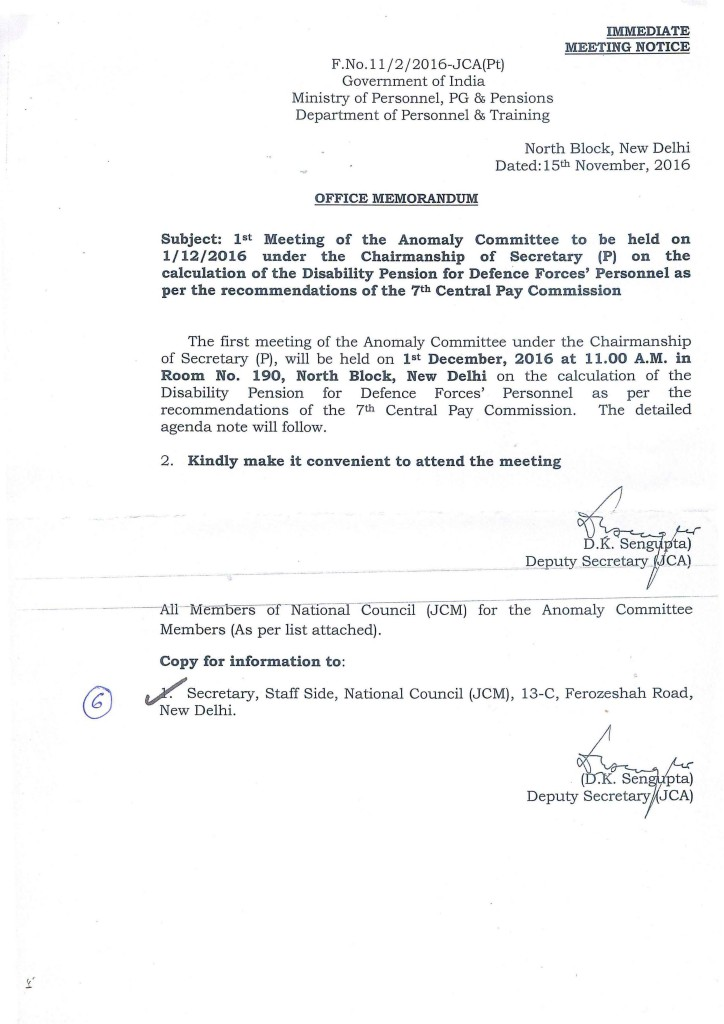 7th Cpc 1st Anomaly Committee Meeting Notice