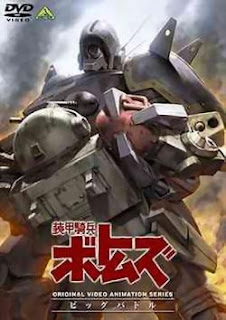 Soukou Kihei Votoms Big Battle Todos os Episódios Online, Soukou Kihei Votoms Big Battle Online, Assistir Soukou Kihei Votoms Big Battle, Soukou Kihei Votoms Big Battle Download, Soukou Kihei Votoms Big Battle Anime Online, Soukou Kihei Votoms Big Battle Anime, Soukou Kihei Votoms Big Battle Online, Todos os Episódios de Soukou Kihei Votoms Big Battle, Soukou Kihei Votoms Big Battle Todos os Episódios Online, Soukou Kihei Votoms Big Battle Primeira Temporada, Animes Onlines, Baixar, Download, Dublado, Grátis, Epi