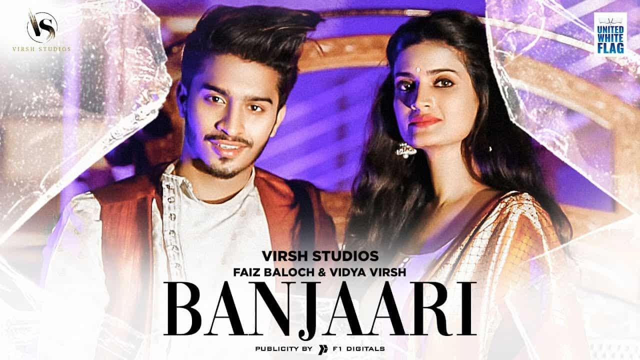 Banjaari Lyrics - Shahzad Ali
