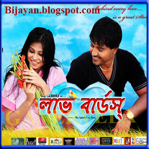 By Photo Congress    Bengali New Movie Mp3 Songs 2018