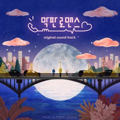 SE O, Choi Sang Yup – Last Minute Romance OST