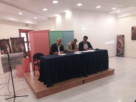 Ο ΦΟΔΣΑ Κ. Μακεδονίας και ο Δήμος Αριστοτέλη υπέγραψαν από κοινού τη σύμβαση του έργου ΧΥΤΑ Αρναίας