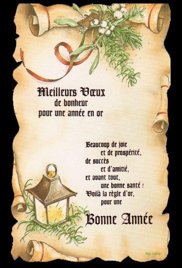 Carte de bonne ann e 2018 citation bonne ann e texte for Carte de voeux humour