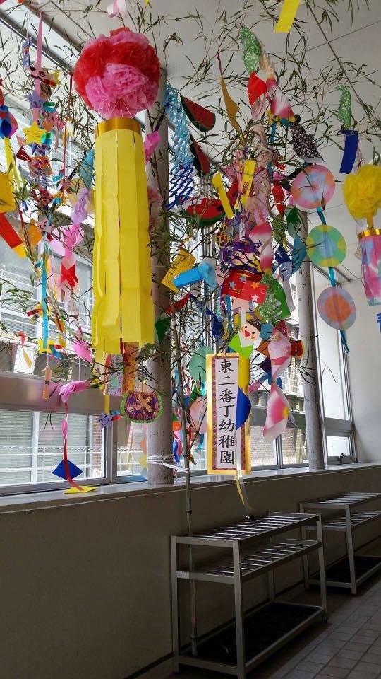 Tanabata di Jepun