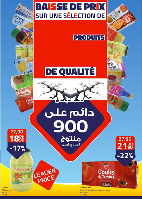 catalogue leader price maroc avril 2018