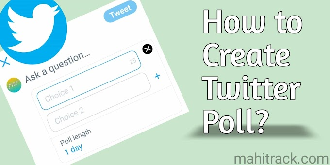 ट्विटर पर पोल कैसे बनायें   How to create a twitter Poll in hindi