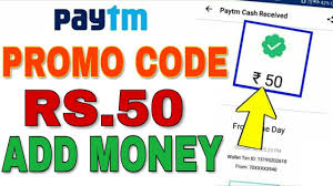 Paytm discount coupons 2018