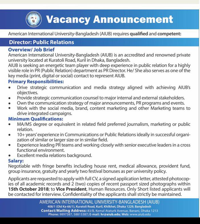 American International University-Bangladesh (AIUB) PR Director Job Circular 2018