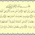 Tafsir Surat Al Zalzalah: Kebaikan dan Kejelekan Walau Sebesar Dzarrah akan Dibalas