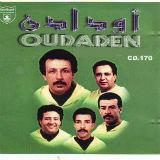 Oudaden-Bnat Nouar Louz