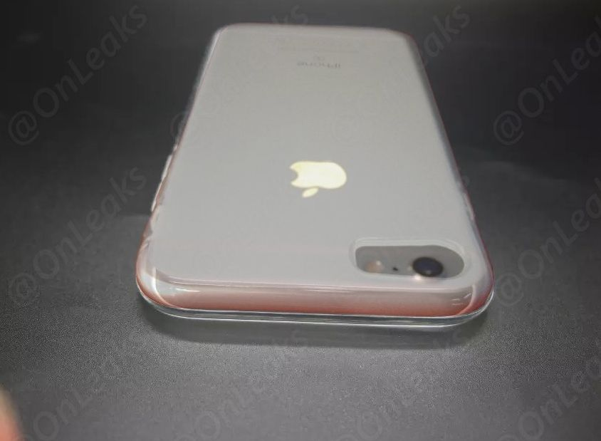 official photos af53a 72920 iPhone 7 Cases Leaked No audio Jack & Confirm Dual Speakers ...