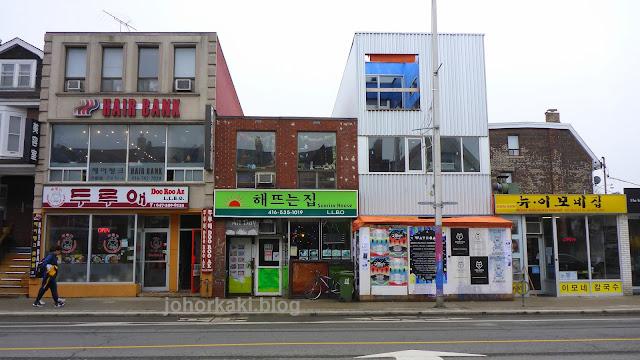 Gamjatang-Sunrise-House-KoreaTown-Toronto