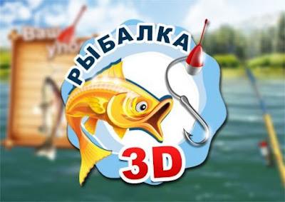 Fishing: River monster Mod Apk Download