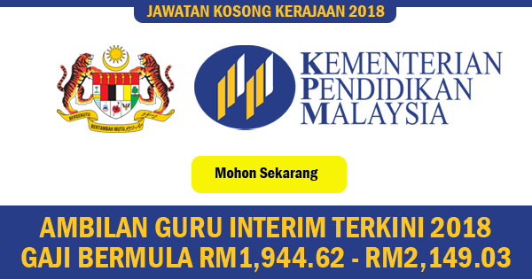 jawatan kosong guru interim 2018