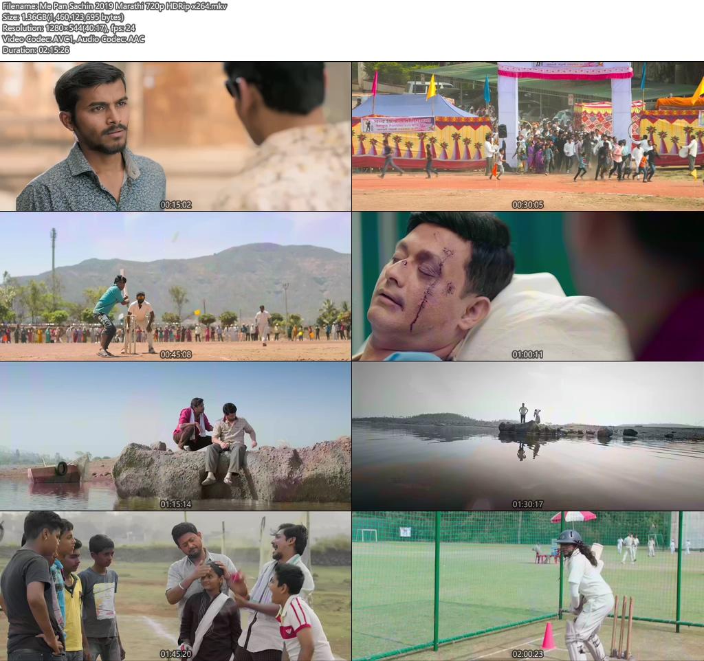 Me Pan Sachin 2019 Marathi 720p HDRip x264 | 480p 300MB | 100MB HEVC Screenshot