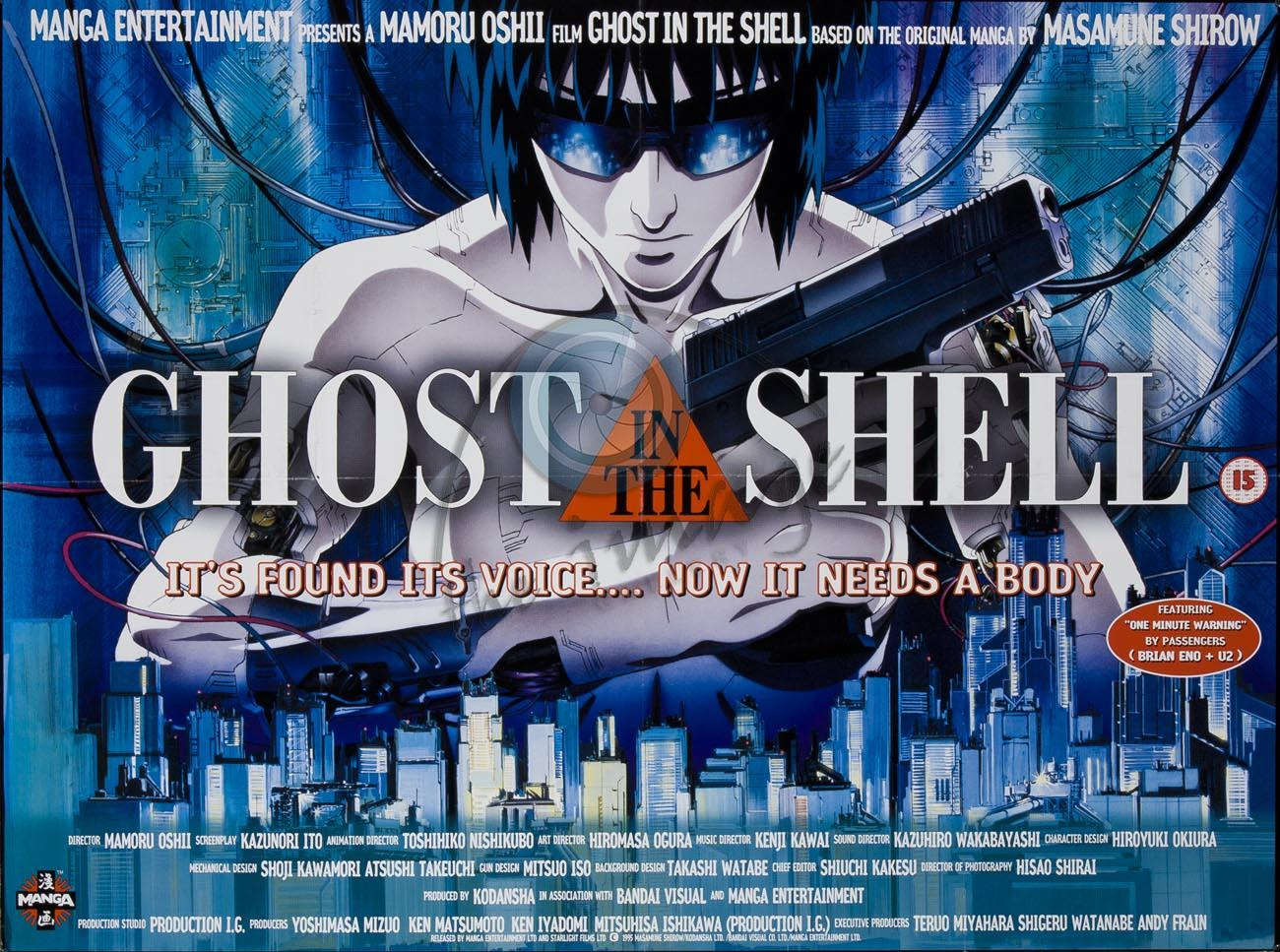 The Watchers Film Show Blog: Ghost In The Shell (1995)