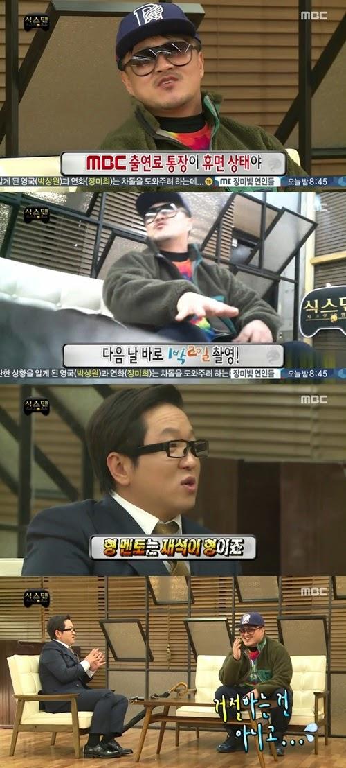 Infinity Challenge, 6th man, sixth man, noh hong chul, Gil, new member, kingman parody, jang dong min, park myeong su, the genius black garnet, yoo jae suk, kim young chul, haha, jun hyun moo, Defconn, Hwang Kwang hee, ZE:A, Lim Si Wan, Joo Sang Wook, lee seo jin, hong jin ho, starcraft player, choi si won, super junior, hong jin kyeong, kang kyun seong, Park jin young, J.Y, Park, JYP, Yoo Byeong Jae, Kim Jae Dong