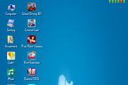 Install Launcher Windows 7 Untuk Android