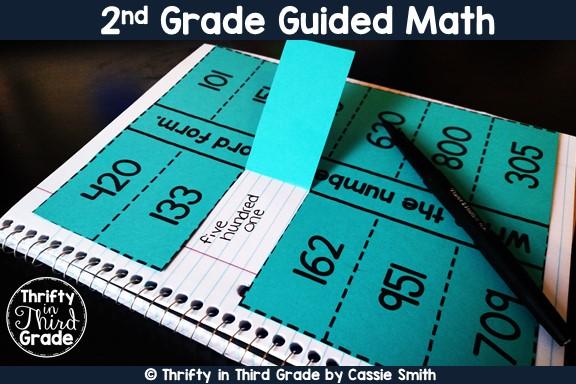 https://www.thriftyinthirdgrade.com/2017/09/2nd-grade-guided-math.html