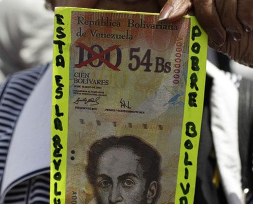 ¿Qué pasó con la meta del Gobierno de tener inflación de un dígito en 2016?