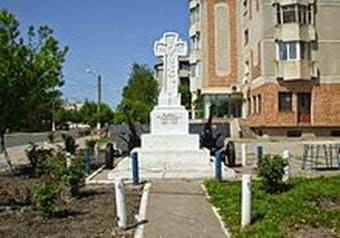 Monumentul Eroilor Negru Vodă (Cara Omer)