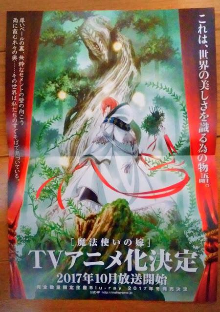 Manga Mahou Tsukai no Yome tendrá anime en octubre