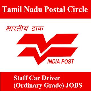 Tamilnadu Postal Circle, TN Postal Circle, Postal Circle, TN, Tamil Nadu, 10th, Driver, freejobalert, Sarkari Naukri, Latest Jobs, tn postal circle logo