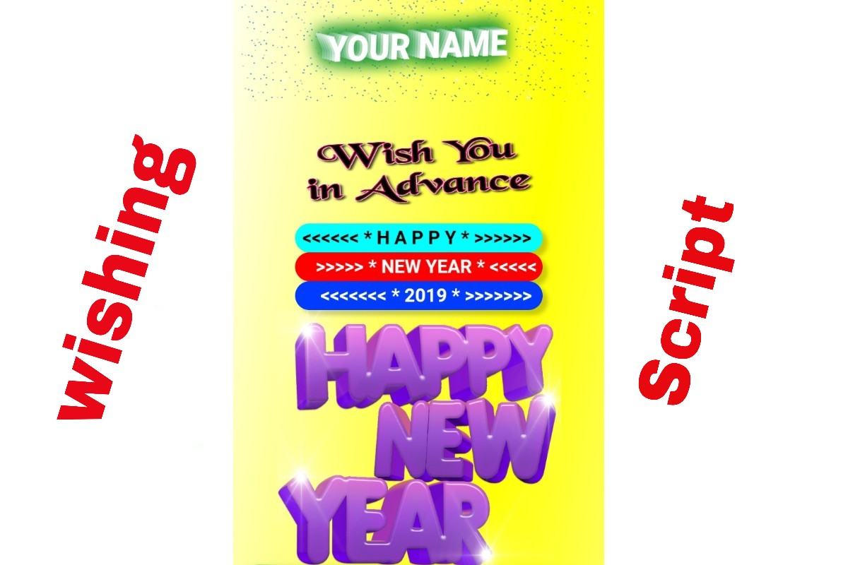 happy new year 2019 images download with name