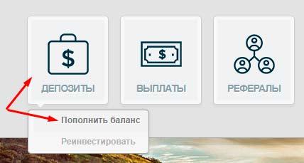 Регистрация в Biznes Cars 3