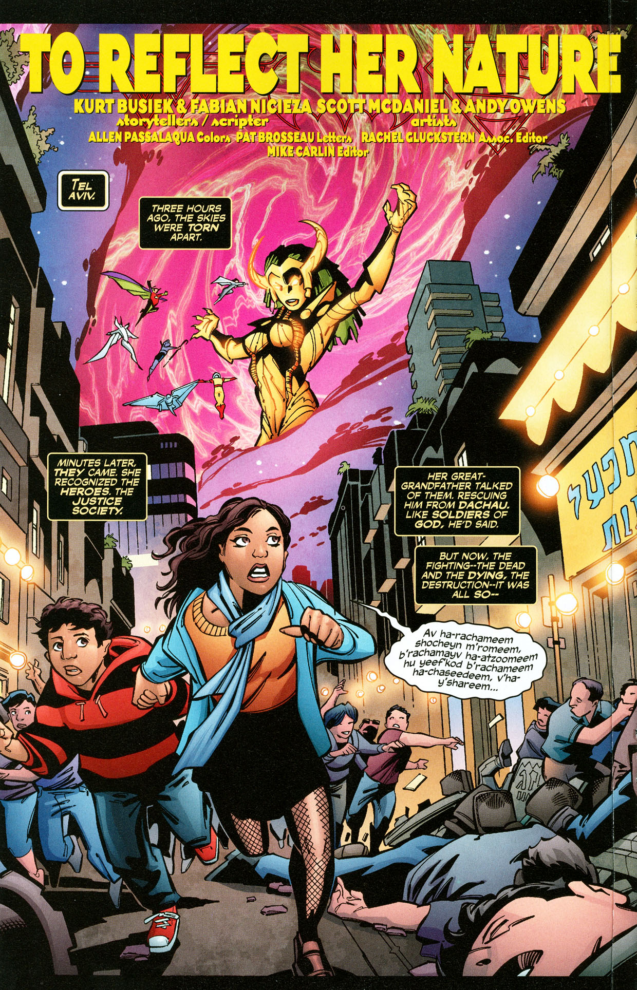 Read online Trinity (2008) comic -  Issue #33 - 19