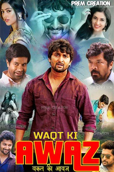 Waqt Ki Awaz (Majnu) 2020 Hindi Dubbed 720p HDRip