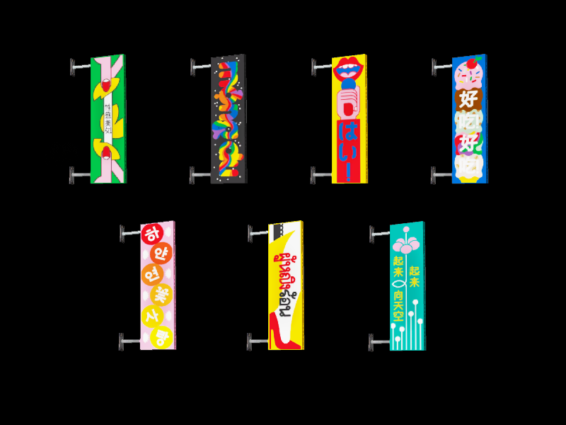 My Sims 3 Blog Japanese Neon Signs Part 1 By Noiranddarksims