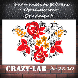 http://crazyylab.blogspot.ru/2016/10/blog-post.html