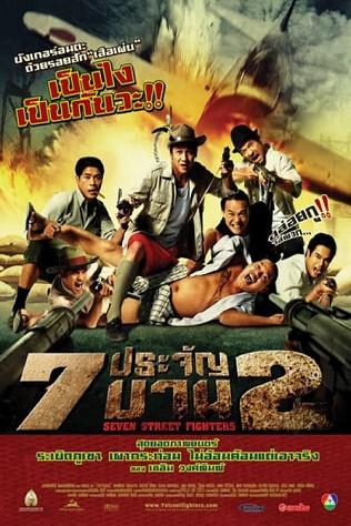 7 Chàng Thám Tử